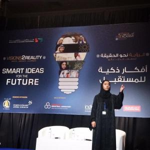 One of the young speakers who captivated the audience with her speech